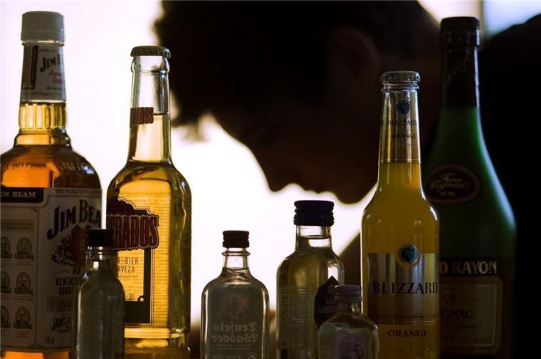Alkoholatlas