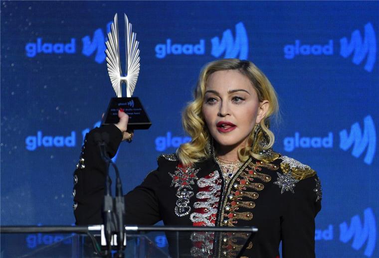 Esc 2021 Madonna Auftritt